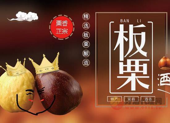 恭喜迁西景忠山酒业有限责任公司入驻好酒代理网,合作共赢!