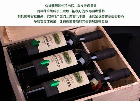 威龙葡萄酒多少钱一瓶?威龙有机干红葡萄酒木盒价格