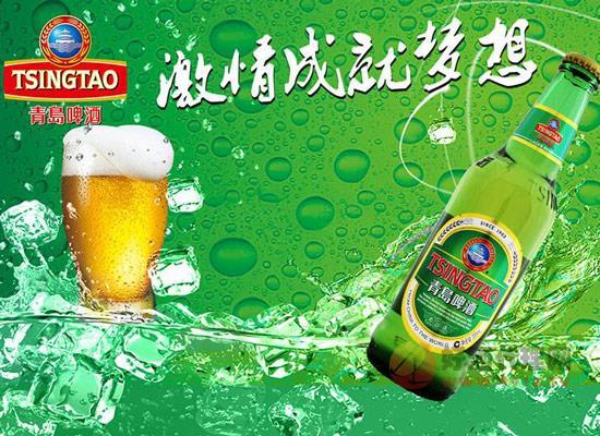 青岛啤酒多少钱一瓶?青岛经典啤酒330箱装价格