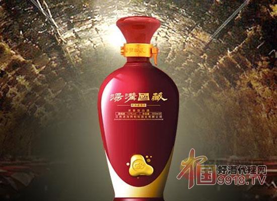 汤沟国藏酒