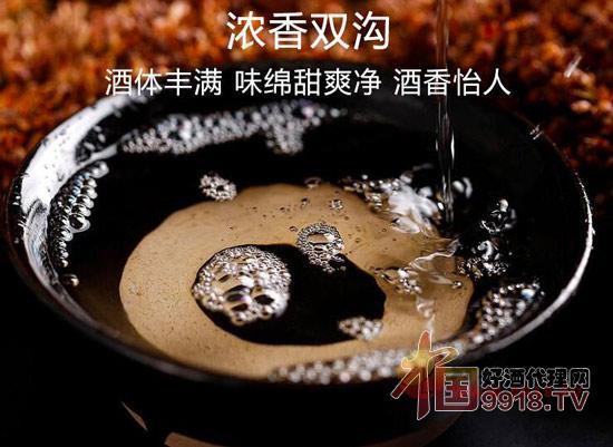 江苏双沟酒