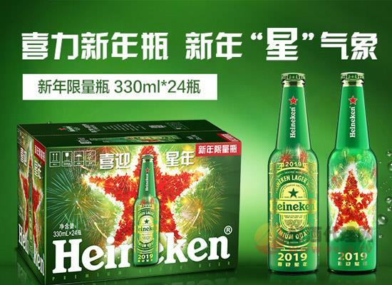 喜力啤酒價格貴嗎?喜力新年限量瓶怎么賣