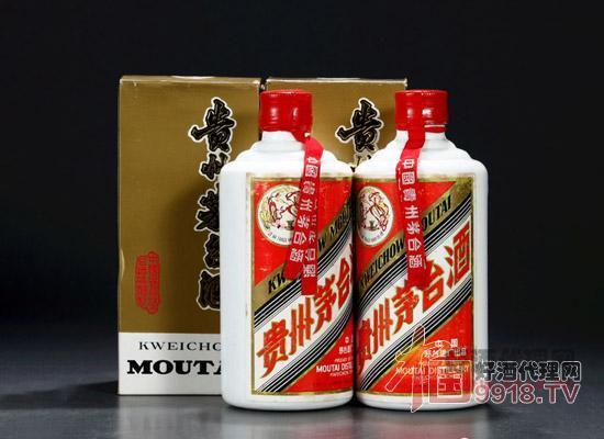 贵州茅台酒(珍品铁盖)