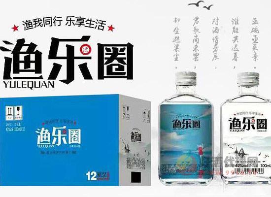 渔乐圈小酒招商,滕州市儒风酒业有限公司入驻好酒代理网线上招商!