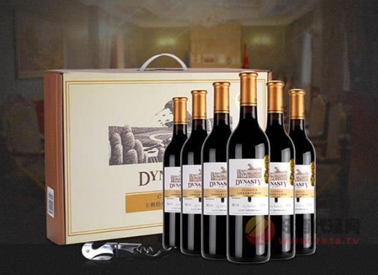 王朝红酒价格贵吗?经典干红多少钱一瓶?