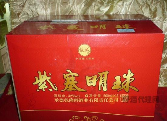 紫塞明珠酒为什么受欢迎?据说是古代皇帝发现的美酒