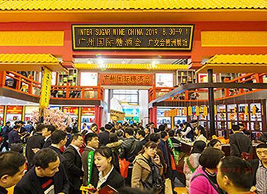 2019广州国际糖酒会时间地点介绍