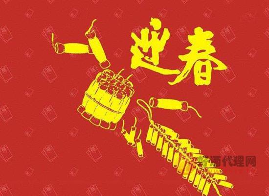 春节将至,一线名酒价格平稳,600元以上高端白酒销量增多