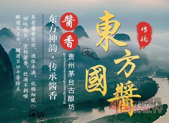 茅台镇古酿坊酒业集团