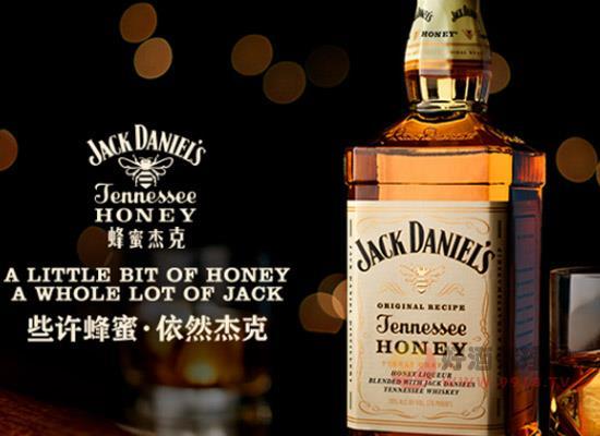 蜂蜜酒价格贵吗?杰克丹尼蜂蜜配制酒多少钱?