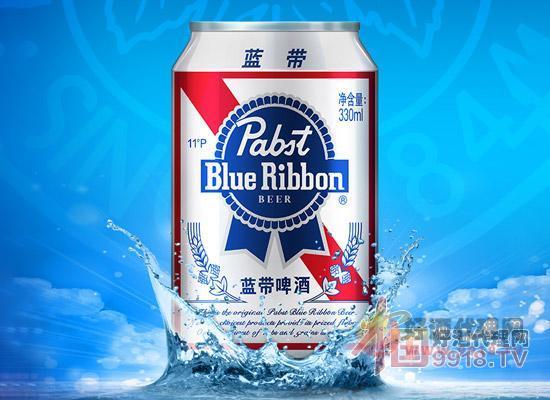 藍帶啤酒經典11度