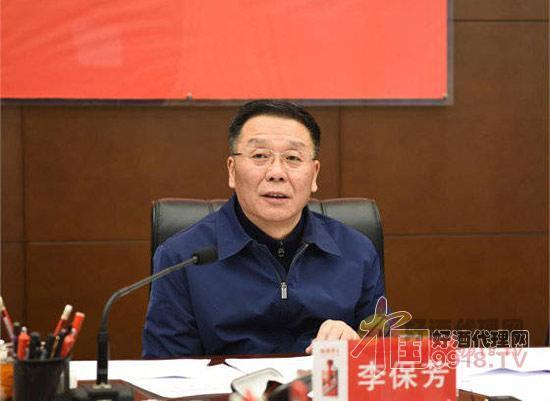 茅台集团召开2019年第一次党委会