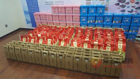 金猪迎来富贵春~青天科技集团新春福利提前发放