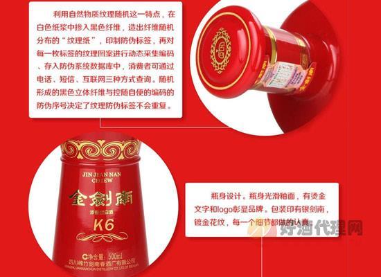 42劍南春k6多少錢一瓶?金劍南K6 42度箱裝價格