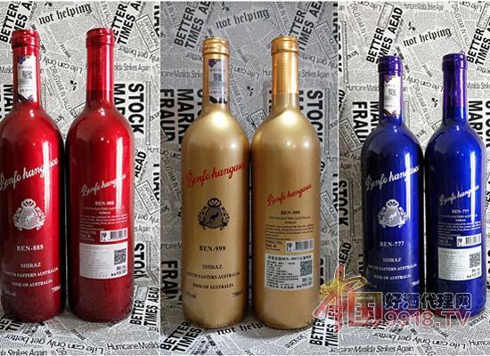 卡思黛乐葡萄酒