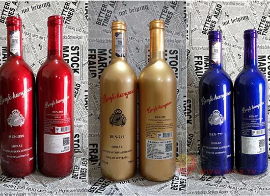 欢迎深圳卡思黛乐贸易有限公司入驻好酒代理网,强强联手,合作共赢!