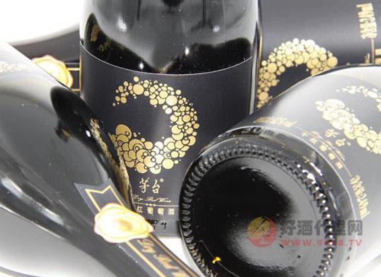 茅台葡萄酒多少钱?红色茅台,玉龙干红小瓶装价格