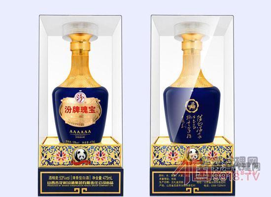 汾牌瑰宝6A清香酒
