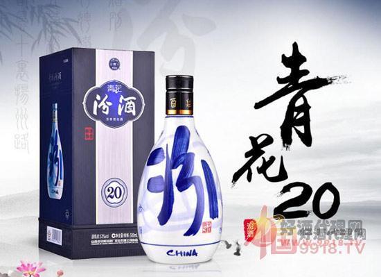 20年青花汾酒