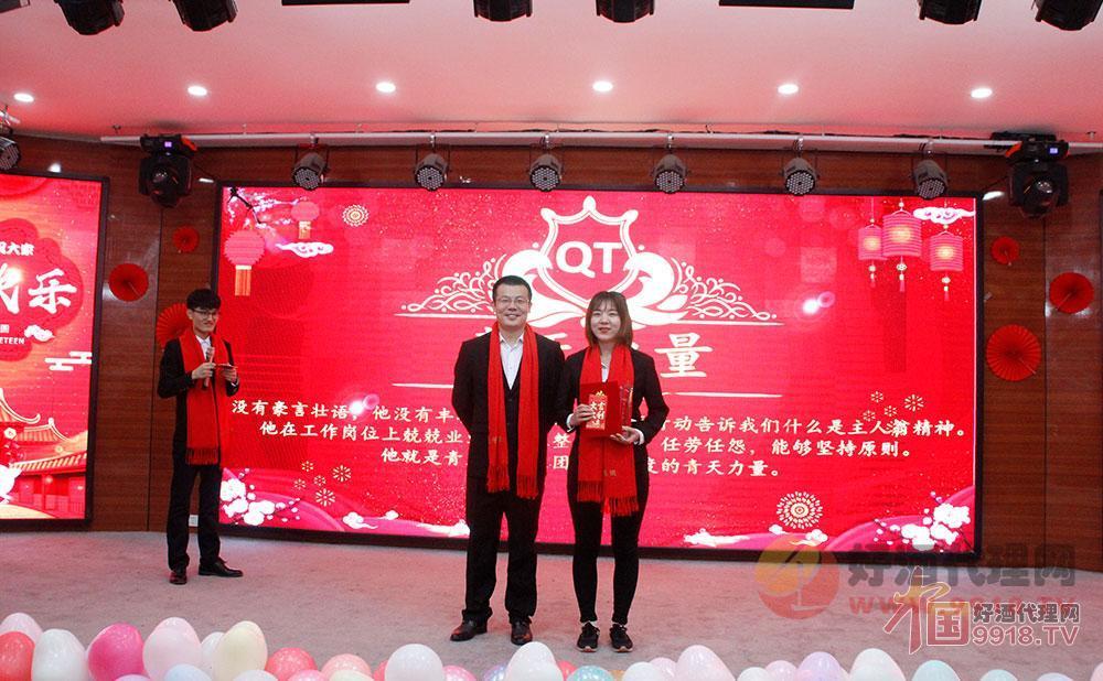 青天科技集团2018年度青天力量奖