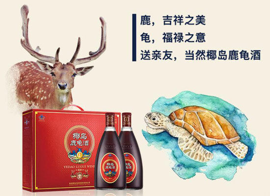 椰島鹿龜酒多少錢一瓶?椰島鹿龜酒500ml價格