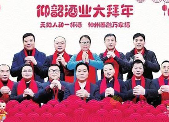"""豫酒仰韶""""两微一抖"""",春节营销组合拳暖而不腻"""