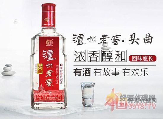 瀘州老窖42度鐵盒裝精品頭曲酒