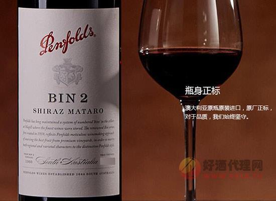 进口红酒有哪些品牌?常见进口葡萄酒品牌及价格