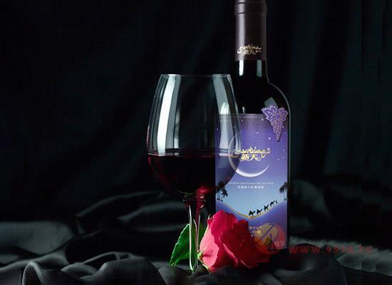新天紅酒價格怎樣?新天星光特釀葡萄酒價格及產品展示