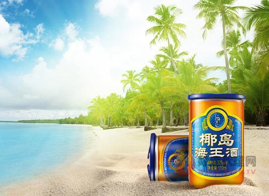保健酒价格怎么样?椰岛海王酒杯装价格信息介绍