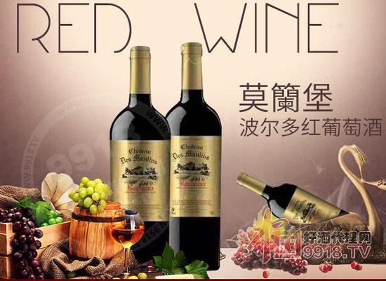 厦门德志高韵贸易有限公司 葡萄酒