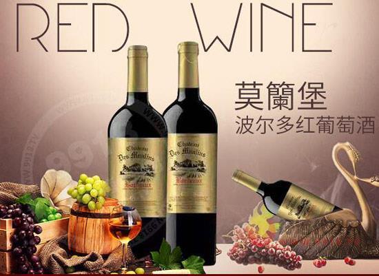 法国进口红酒招商,恭喜厦门德志高韵贸易有限公司入驻好酒代理网!