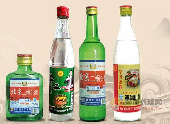 北京二锅头酒招商!欢迎北京前门酿酒厂入驻好酒代理网全面招商!