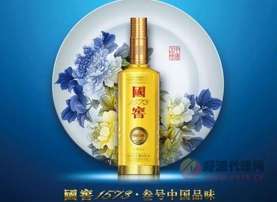 泸州老窖再办封藏大典 打造中国白酒名片