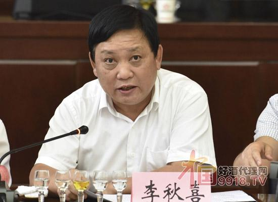汾酒集团董事长李秋喜