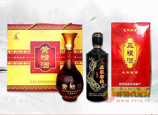 黄精酒招商,欢迎黑龙江省新星白酒厂入驻好酒代理网,全面招商中!