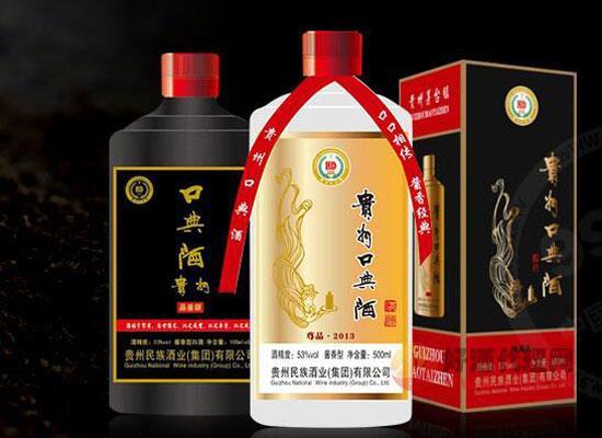 贵州口典酒招商,贵州八千秀谷酒业有限公司入驻好酒代理网招商!