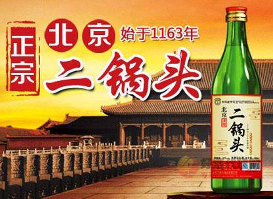 二锅头酒招商!欢迎皇城老金北京二锅头与好酒代理网强强联手!