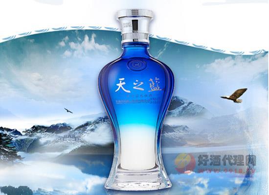 天之藍多少錢一瓶?洋河藍色經典天之藍520ml價格