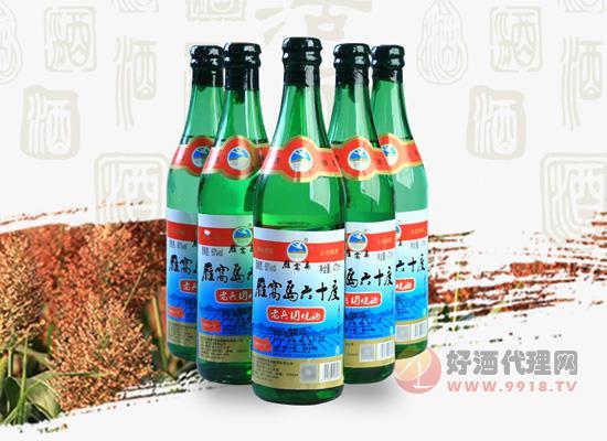 東北小燒酒怎么樣,為什么東北人喜歡喝燒酒
