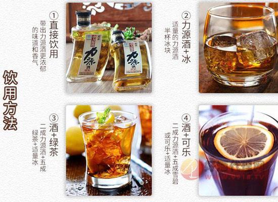 力源保健酒味道怎么样?适合哪些人群饮用?