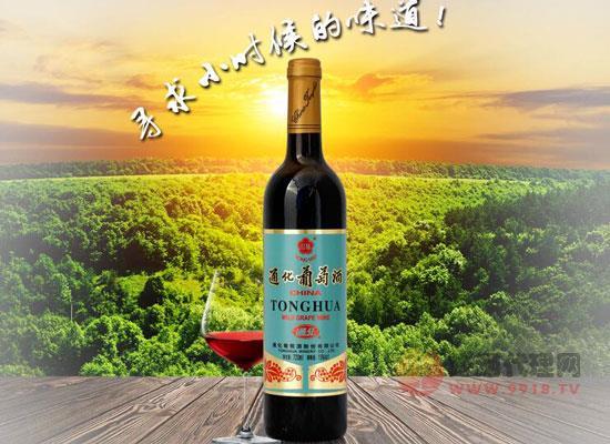 通化葡萄酒多少錢一瓶?通化老紅梅葡萄酒價格