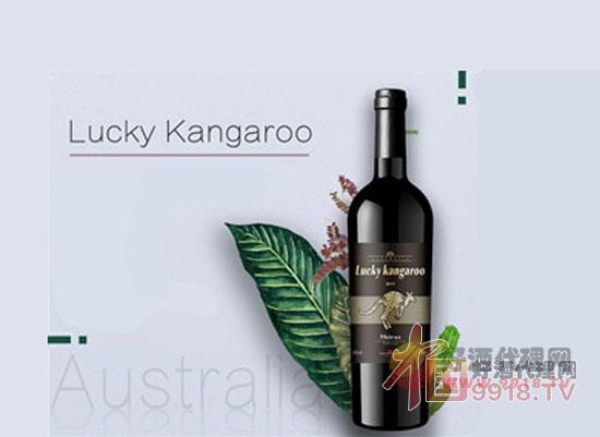 品之源(天津)國際貿易有限公司 紅酒