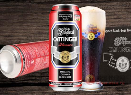 奧丁格啤酒多少錢?黑啤酒價格貴嗎?