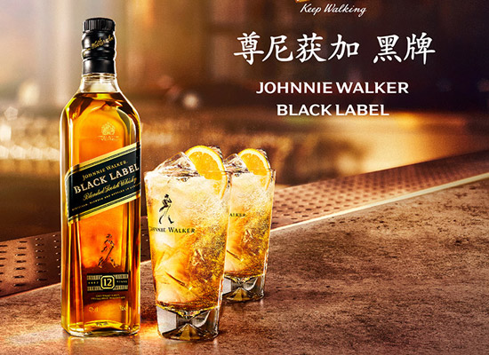 黑牌威士忌怎么樣?尊尼獲加黑牌威士忌700ml價格