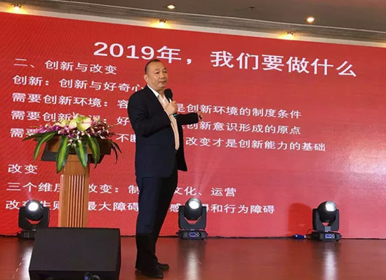 刘念波:提升认知、创新与改变、做好当下