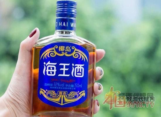 椰島海王酒