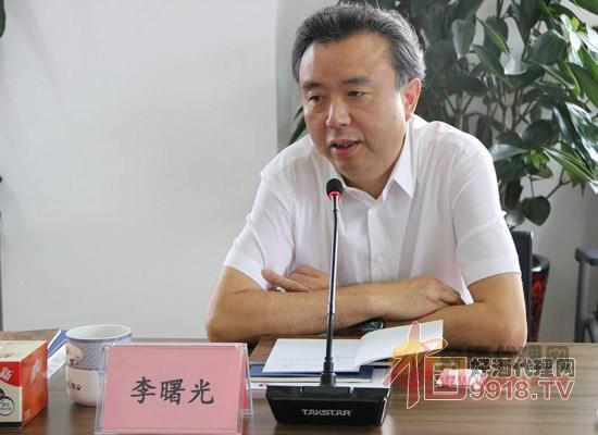 五糧液董事長李曙光