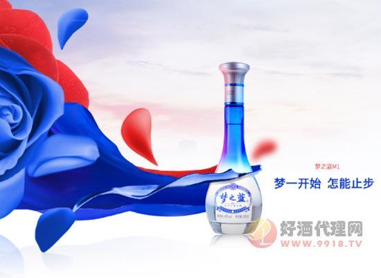 洋河酒價位怎么樣,夢之藍M1多少錢一瓶