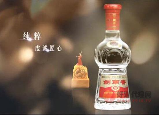 劍南春酒52度多少錢?52度劍南春水晶劍(普劍)報價